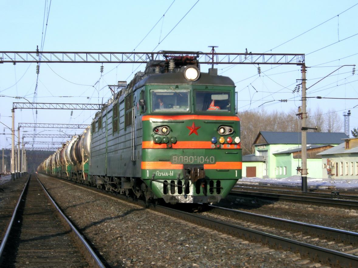 Электровоз ВЛ80С-1040