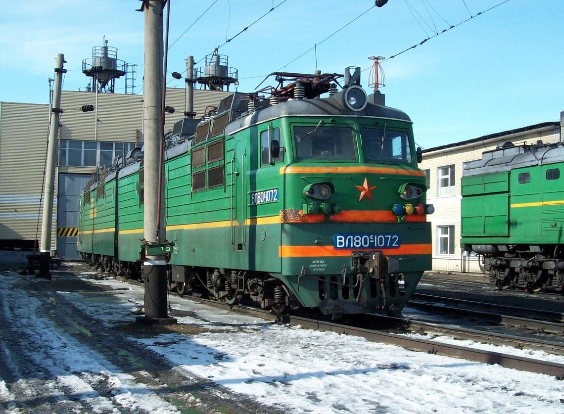 Электровоз ВЛ80С-1072